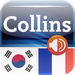 Audio Collins Mini Gem Korean-French & French-Korean Dictionary